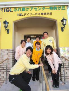 misuzu-group_pic.jpg