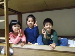 (か)みんなで同じ部屋に寝るの楽しみだね〜.JPG